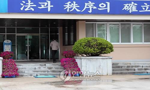 대전교도소 입구 [연합뉴스 자료사진]