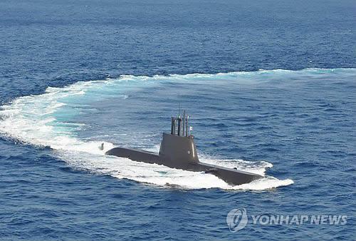 해군의 214급 잠수함 정지함