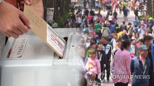 투표[연합뉴스 자료사진]