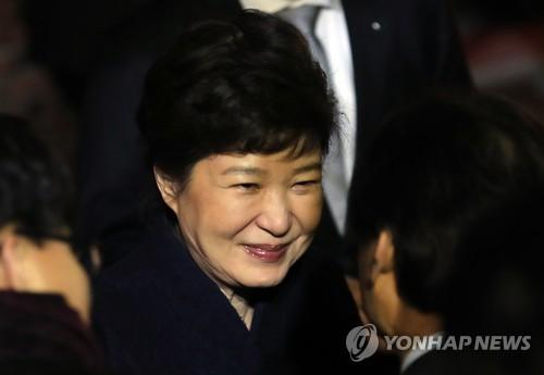 삼성동 사저 도착한 박근혜 전 대통령