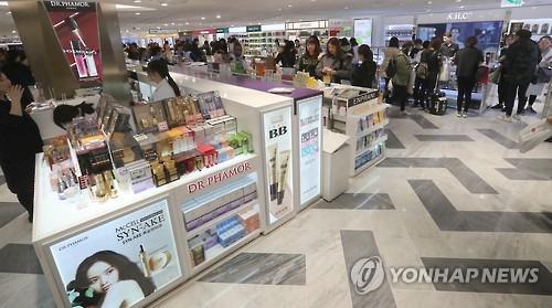 한산한 면세점[연합뉴스 자료사진]