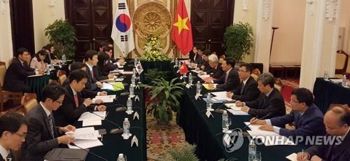 한·베트남 외교회담