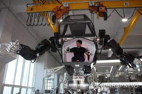 한국미래기술의 메소드-2 로봇 [연합뉴스 자료사진]