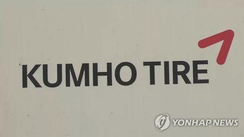 금호타이어 로고[연합뉴스 자료사진]