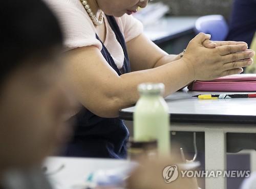 검정고시 [연합뉴스 자료사진]