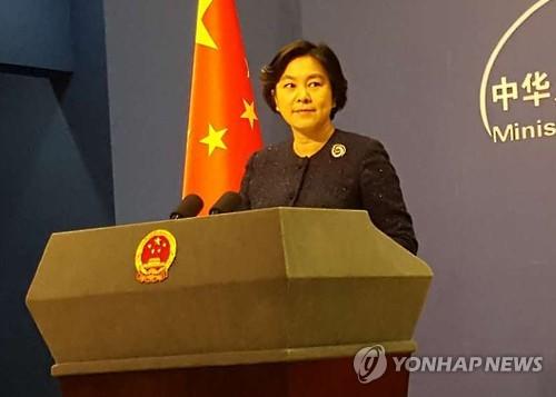 화춘잉 중국 외교부 대변인[베이징=연합뉴스]