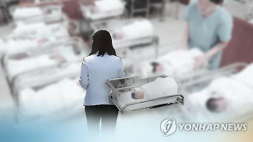 영아유기 범죄[연합뉴스]