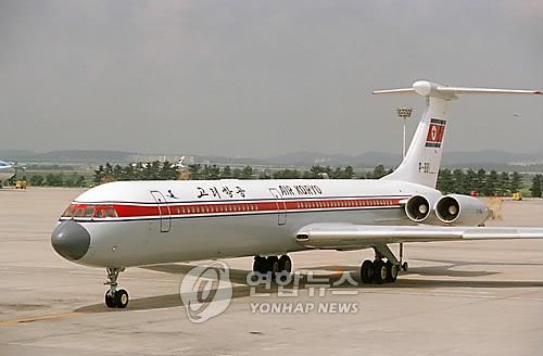 북한 고려항공 여객기 [연합뉴스 자료사진]