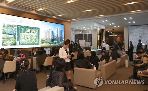 아파트 청약 시장[연합뉴스 자료사진]