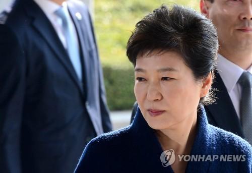 21일 검찰에 출두한 박근혜 전 대통령