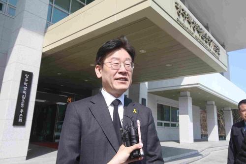 발언하는 이재명 성남시장 [연합뉴스 자료사진]