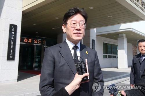 발언하는 이재명 시장 [연합뉴스 자료사진]