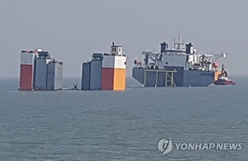 세월호 인양장비 사전 점검