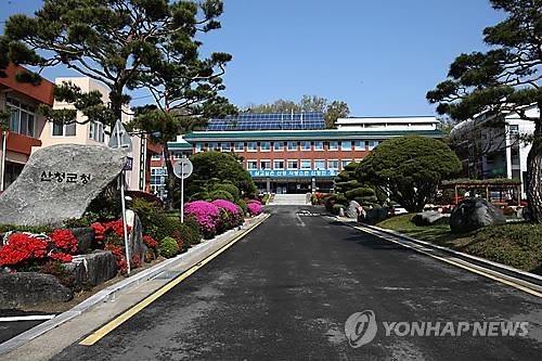 경남 산청군청 전경 [연합뉴스 자료사진]