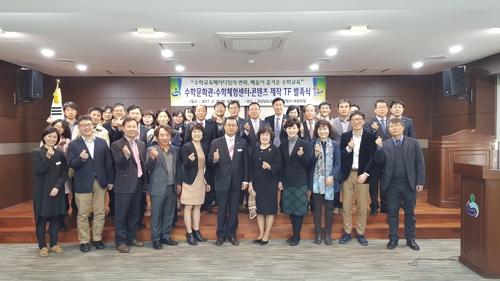 경남교육청, 수학문화관 T/F 발족