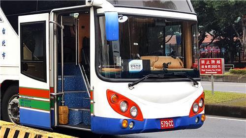 한국인 단체관광 버스