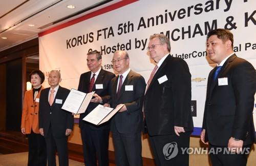 한미FTA 발효 5주년 기념 리셉션