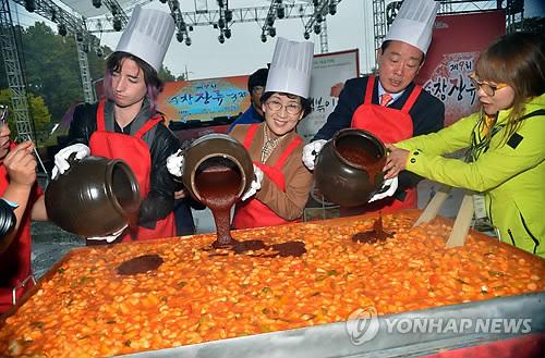 순창장류축제 [연합뉴스 자료사진]