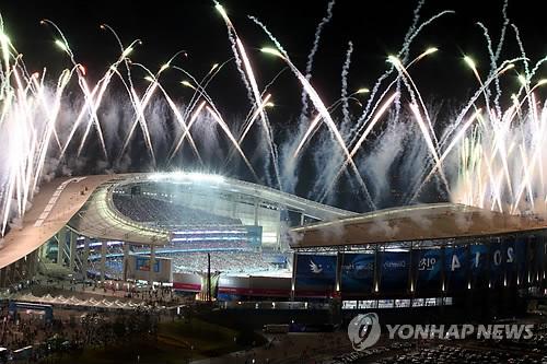 2014 인천 아시안게임 개막식 [연합뉴스 자료사진]