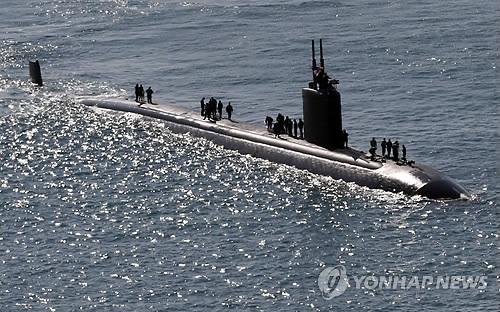 2014년 한국에 온 미 핵잠수함 콜럼버스함