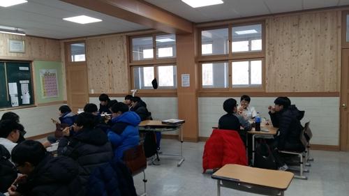 감성디자인 사업을 통해 바뀐 홍천중학교 교실.