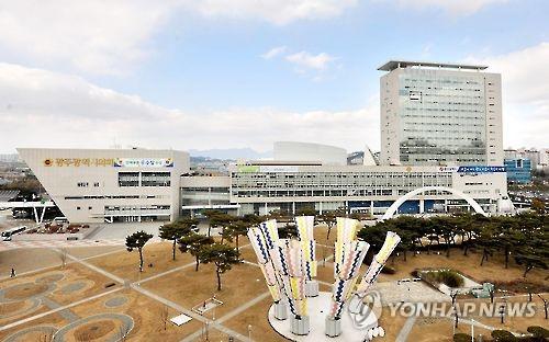 광주광역시 청사 전경[연합뉴스 자료사진]