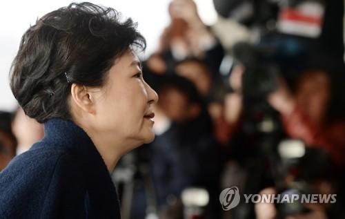 서울중앙지검 도착한 박근혜 전 대통령