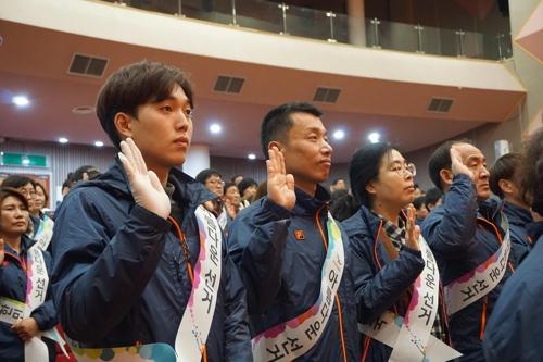 경북공정선거지원단