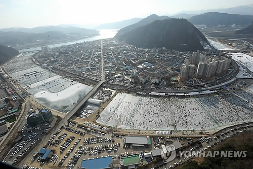 '2017 산천어축제' 당시 화천군 전경[연합뉴스 자료사진]