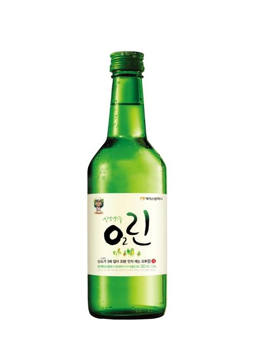 'O2린' 소주