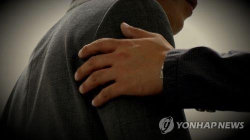 자료사진[연합뉴스TV 캡처]