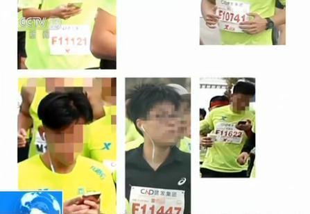 여성 참가자 번호판을 달고 달리는 중국 마라톤 남성 참가자들. [CCTV 캡쳐]