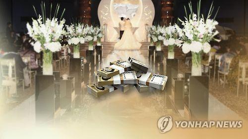 '혼자도 힘든데 둘이라니…' 결혼건수 역대 최저[연합뉴스 자료사진]