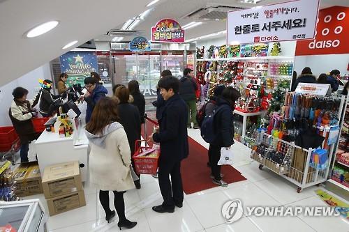 손님으로 붐비는 저가 생활용품점 다이소[연합뉴스 자료사진]