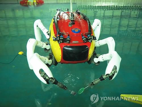 해저보행로봇 크랩스터 [연합뉴스 자료사진]