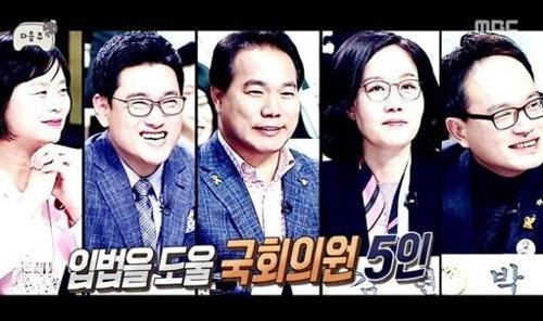 한국당, MBC '무도' 특집에 방송금지 가처분신청