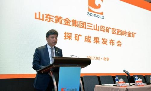 중국서 역대급 금광 발견…금 550t·8조원어치 예상