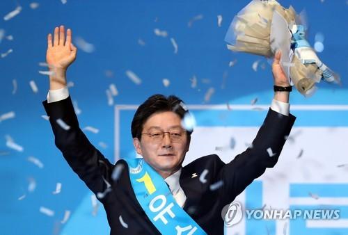 유승민 바른정당 대선후보