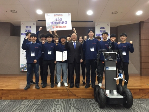 UNIST '아바타 로봇 시스템' 공개오디션서 '장관상'