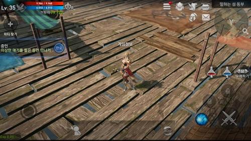MMORPG '리니지2: 레볼루션'의 한 장면(자료)