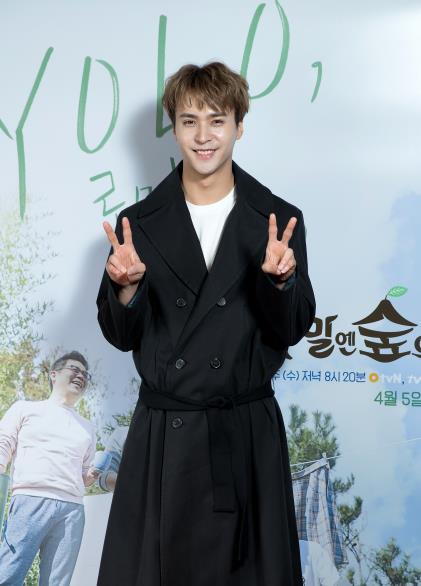 O tvN提供
