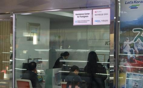 대전역 '외국인 전용 열차티켓 발권창구' [대전시 제공=연합뉴스]