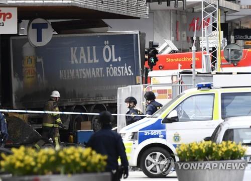 스톡홀름 번화가 테러에 이용된 뒤 백화점을 들이받은 맥주운반 차량[AFP=연합뉴스]