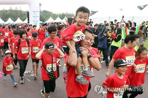 지난해 열린 국제어린이마라톤 대회 현장