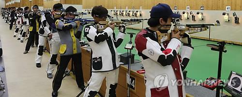 창원국제사격장 사격대회 장면. [연합뉴스 자료사진]