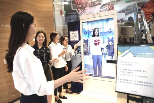 가상현실을 이용한 롯데백화점 '3D 가상 피팅' 서비스