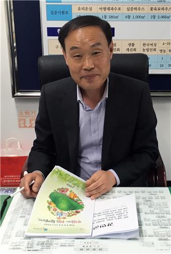이동근 강진군 농업기술센터 소장