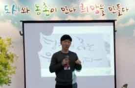 김승주 인제군 농업기술센터 주무관