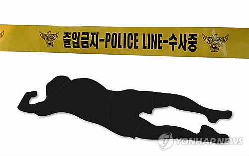 살인 그래픽 [연합뉴스 자료사진]