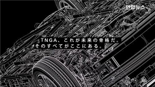 TNGA 플랫폼 소개 영상 갈무리